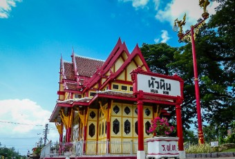 Hua Hin Boutique Hotels