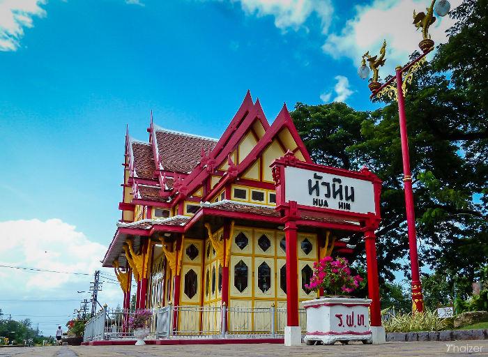 Hua Hin boutique hotels